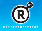 Как поменять серверы имен на R01.ru